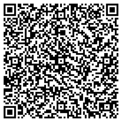 QR-Code BSGN